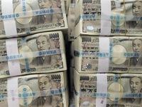 Thâm hụt thương mại Nhật Bản năm 2014 ở mức kỷ lục