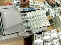 Ngân hàng Nhà nước tăng tỷ giá thêm 1%, nới biên độ lên +/-3%