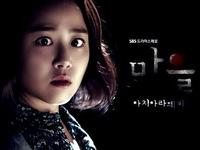 Moon Geun Young đầy sợ hãi trong phim mới