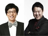 MC Yoo Jae Suk thử sức với chương trình mới