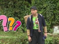 Bố ơi! Mình đi đâu thế? 3: Các bố con gặp khó với rào cản ngôn ngữ