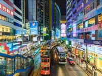 Vượt London và Paris, Hong Kong thành điểm đến hấp dẫn nhất