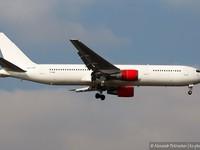 Máy bay Iraq chở 230 hành khách hạ cánh khẩn cấp