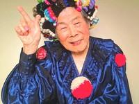 Người mẫu 93 tuổi gây sốt trên Instagram