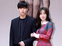 """Ahn Jae Hyun như """"trên mây"""" vì cầu hôn được Goo Hye Sun"""