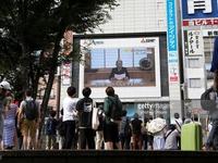84 người dân Nhật Bản ủng hộ Nhật hoàng Akihito thoái vị
