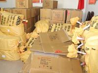 Triệt phá đường dây bán thuốc nổ tại Quảng Nam