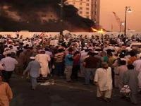 Đánh bom trong lễ Eid al-Fitr tại Bangladesh