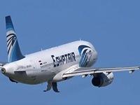 Ai Cập: Tìm thấy hộp đen của chiếc máy bay mang số hiệu MS804