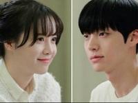 """Hé lộ lý do Goo Hye Sun chịu làm vợ """"phi công trẻ"""""""