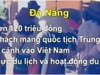 Du lịch Việt Nam: Nhiều gam màu sáng, tối