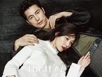 Kim Ha Neul sexy bên trai đẹp trước đám cưới