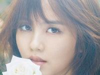 Tiểu Son Ye Jin khoe vẻ đẹp trưởng thành