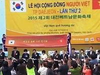 Lễ hội Cộng đồng người Việt tại TP Daejeon, Hàn Quốc