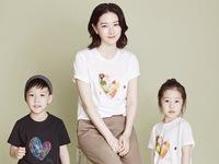 Dân mạng trầm trồ vì mẹ con Lee Young Ae