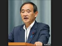 Nhật Bản xác nhận 7 công dân thiệt mạng trong vụ tấn công ở Bangladesh