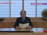 Nhật hoàng Akihito gửi thông điệp tỏ ý sẵn sàng thoái vị