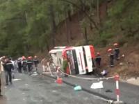 Danh sách 7 nạn nhân tử vong trong vụ tai nạn trên đèo Prenn