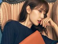 Chưa hết Hè, Park Shin Hye đã diện đồ Thu quyến rũ