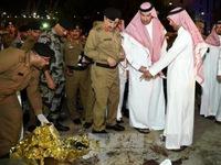 Saudi Arabia bắt 19 nghi can trong loạt vụ đánh bom liều chết