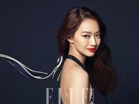Đứng hình với vẻ đẹp hoàn hảo của Shin Min Ah