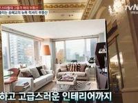 Hé lộ căn hộ siêu sang của Song Hye Kyo tại New York