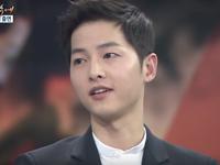 Song Joong Ki bình thản trước tin đồn hẹn hò Song Hye Kyo