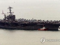 Tàu sân bay Mỹ đến Hàn Quốc tham gia tập trận chung