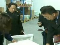 Trung Quốc bắt giữ 37 nghi can trong đường dây bán vaccine kém chất lượng