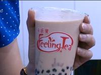 Trà sữa Feeling Tea dùng nguyên liệu không rõ nguồn gốc