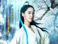 YoonA (SNSD) đẹp tựa nữ thần trong phim mới
