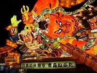 Sắc màu Nhật Bản - Tập 7: Lễ hội đèn lồng rực rỡ và huyền ảo Nebuta