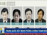 Công tác chống tham nhũng của Trung Quốc sẽ không có vùng cấm