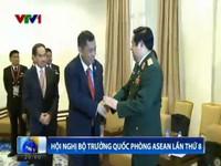Bộ trưởng Quốc phòng ASEAN họp tại Myanmar