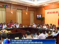 Ủy ban Thường vụ Quốc hội cho ý kiến về Dự thảo Luật Bảo hiểm Xã hội (sửa đổi)