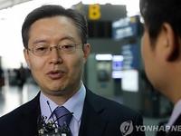 Nhật Bản – Hàn Quốc hội đàm vấn đề Triều Tiên