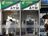Cựu Giám đốc Ngân hàng quốc doanh Trung Quốc bị truy tố vì tham nhũng