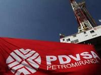 Nga hỗ trợ Venezuela khai thác dầu mỏ