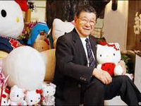 Mèo Hello Kitty giúp chủ nhân trở thành tỷ phú