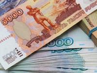 Nga đề xuất sử dụng đồng Ruble trong giao dịch quốc tế