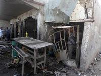 Đánh bom kép tại Iraq khiến 51 người thiệt mạng