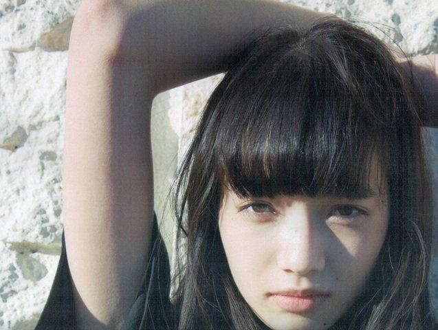 Dung nhan mỹ nữ Nhật Bản khiến fan của G-Dragon phát hờn - Ảnh 9.