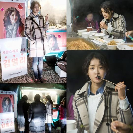 Khám phá hậu trường thú vị của phim Hàn Quốc Tình yêu ngay thẳng - Ảnh 6.