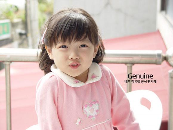 """Lý do khiến """"em gái quốc dân"""" Kim Yoo Jung được người người yêu mến - Ảnh 1."""
