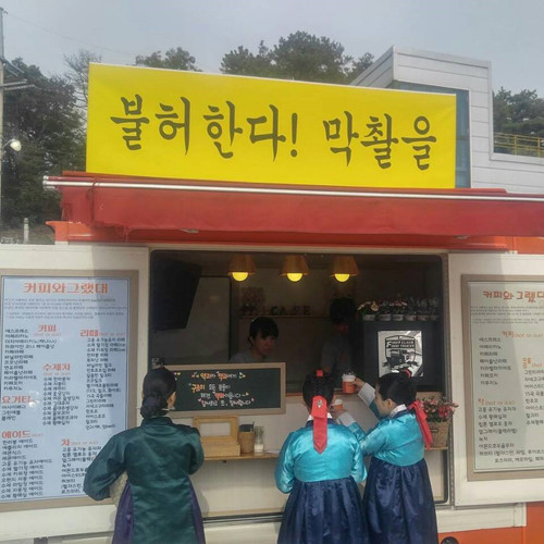 """Lý do khiến """"em gái quốc dân"""" Kim Yoo Jung được người người yêu mến - Ảnh 4."""