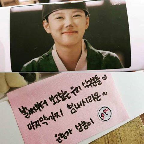"""Lý do khiến """"em gái quốc dân"""" Kim Yoo Jung được người người yêu mến - Ảnh 7."""