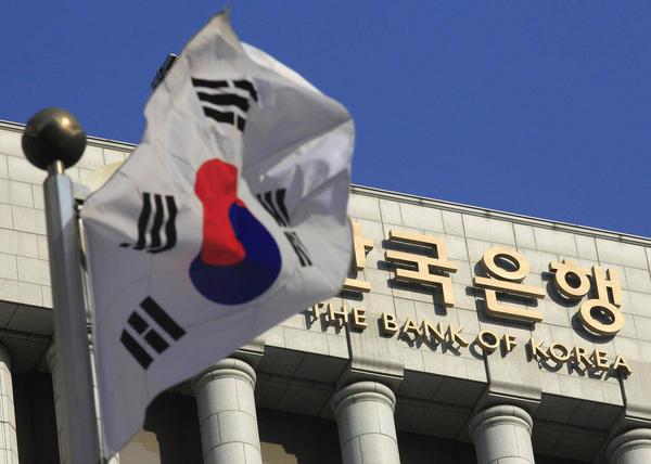 Kinh tế Hàn Quốc gặp họa vì bê bối của các tập đoàn lớn - Ảnh 1.