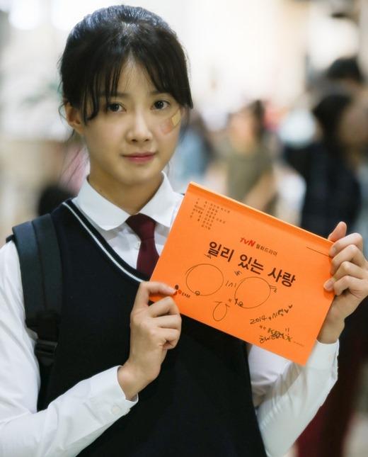 Khám phá hậu trường thú vị của phim Hàn Quốc Tình yêu ngay thẳng - Ảnh 8.