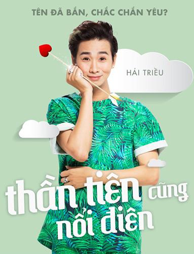 """Chí Tài, Lê Khánh...biến hóa dễ thương trong """"Thần tiên cũng nổi điên"""" - Ảnh 8."""