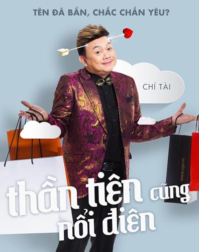 """Chí Tài, Lê Khánh...biến hóa dễ thương trong """"Thần tiên cũng nổi điên"""" - Ảnh 1."""